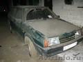 Организация продает автомобиль Ваз 21093 1999г.