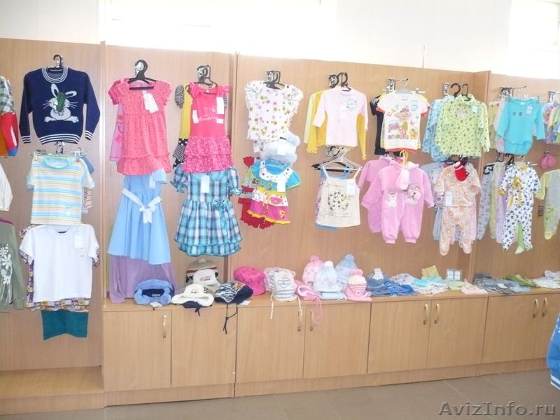 Детская Одежда Оптом Из Киргизии