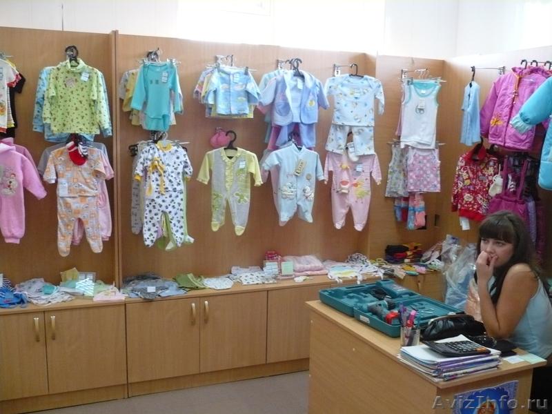 Магазины Детской Одежды Красноярск