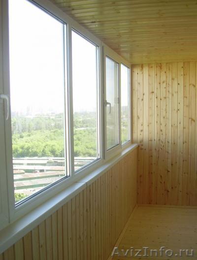 Www.balkon-kub.ru.