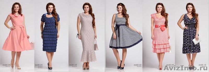 1c5fd4ad18e5364 Женская одежда оптом от белорусского производителя Мода-Юрс! - Брест