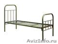 Кровати с деревянными спинками, кровати для больницы, кровати оптом - Изображение #4, Объявление #692009