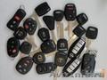 мастер-key ,автоключи с чипом чипы в автозапуск - Изображение #8, Объявление #915148