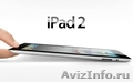 iPad 2 16GB wi-fi only
