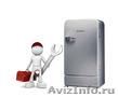 Ремонт холодильника,  Нижний Тагил,  тел: 927-747