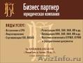 Сертификат ИСО. Сертификат ISO
