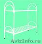 Кровати металлические одноярусные, кровати металлические двухъярусные. опт - Изображение #2, Объявление #1479532