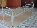 Металлические кровати для пансионатов, кровати армейские, кровати двухъярусные - Изображение #2, Объявление #1479386