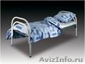 Кровати металлические одноярусные,  кровати металлические двухъярусные. опт