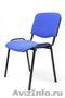Офисные стулья от производителя,  Стулья дешево Стулья для учебных учреждений - Изображение #6, Объявление #1492586